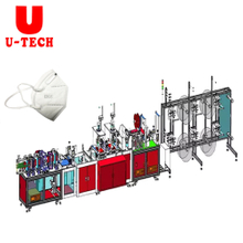 Hot Sale N95 KN95 Face Mask Disposable Surgical Making Production Machine Automatic