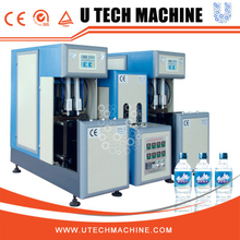 twin model semi-auto blow molding machine
